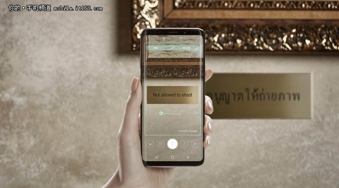 三种配色国行316发售 三星Galaxy S9+体验