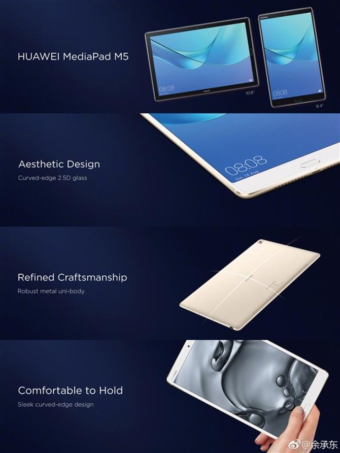 顶配4670元!华为发布MediaPad M5平板机:4096级手写笔