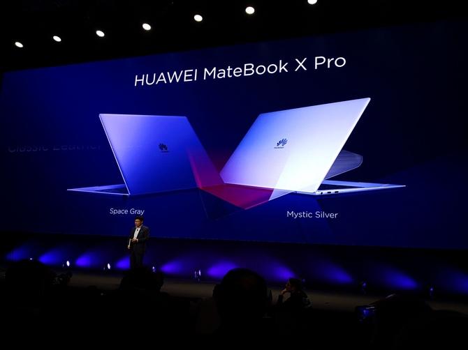 华为最强全面屏笔记本:MateBook X Pro