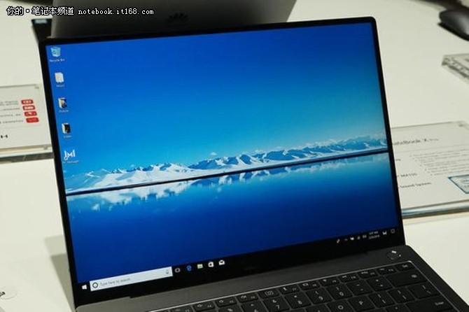 MWC2018前夕 华为推全面屏笔记本等新品