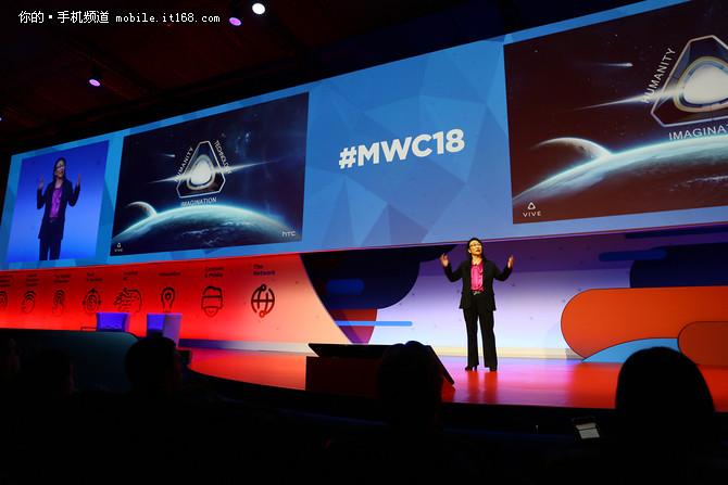 HTC董事长王雪红参展MWC2018 阐述VIVE愿景