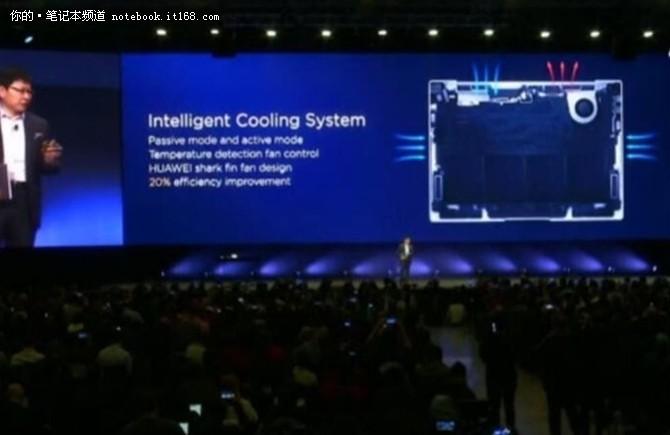91%屏占比 华为MateBook X Pro亮点盘点