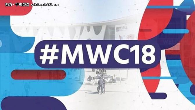 抢购MWC全球新机 极客和时差、距离Say No!