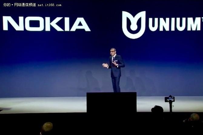 诺基亚收购Unium公司 解决家用Wi