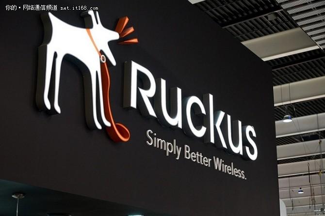 Ruckus Networks与戴尔EMC签署全球OEM协议