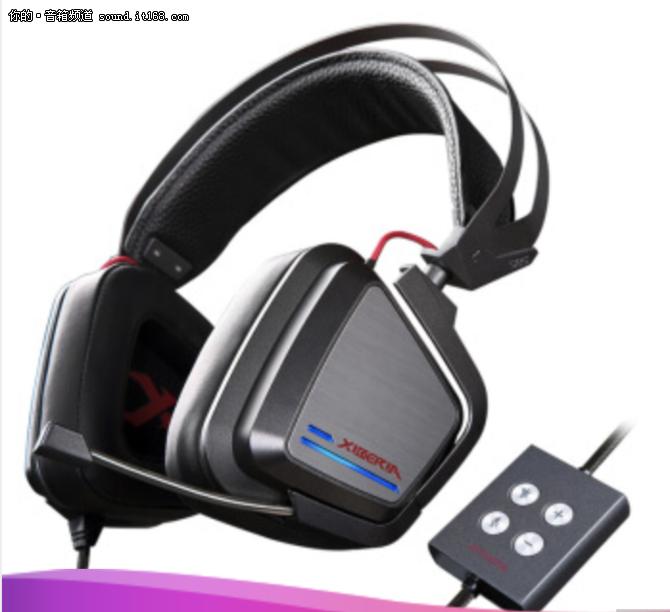 西伯利亚S25电竞游戏耳机