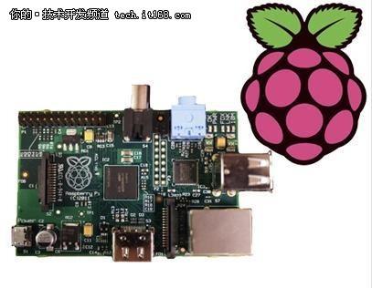 如何用Raspberry Pi搭建计算机实验室?