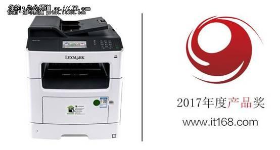 软硬兼施安全可靠利盟利剑打印机加速国产化