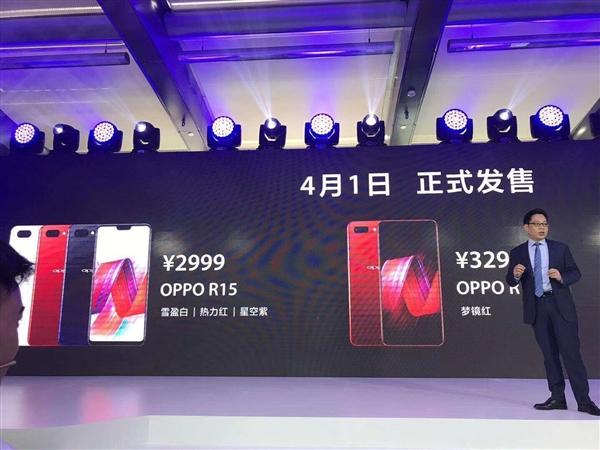 OPPO R15正式发布:90%屏占比拍照逆天