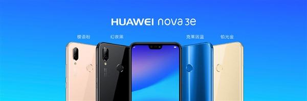 华为刘海屏来了!nova 3e亮相:比iPX更轻薄