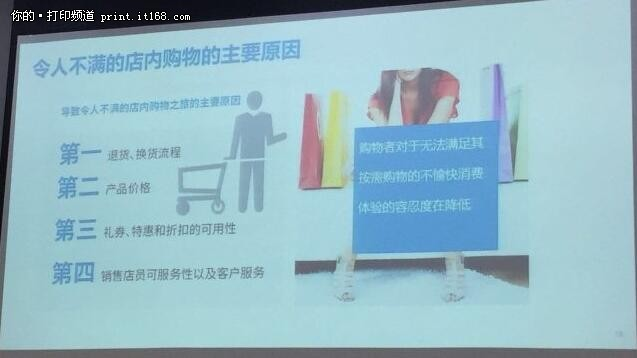 斑马技术助力零售商 推耐用触控式数据终端