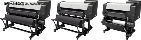 面向CADGIS市场 佳能发布大幅面打印机