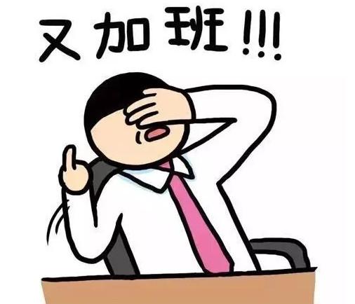 微信公众号突遇故障 编辑内容无法发送