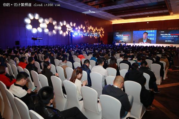 OSCAR云计算开源产业大会在北京启幕
