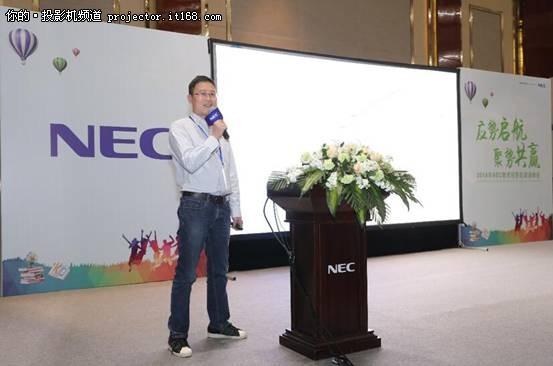 以服务为本 NEC携手渠道商征战教育市场