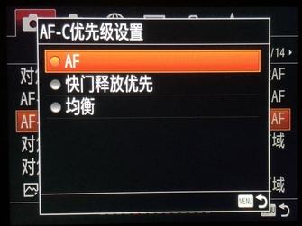 眼控犀利追焦强 索尼A7M3对焦实战评测