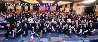 首届Ceph亚太峰会召开 全球开源领袖齐聚
