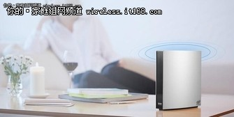 智能无线路由器 斐讯K3C无线路由器1399元