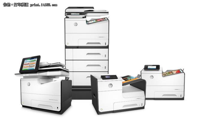 惠普公布一季度业绩打印集团营收同步增14%