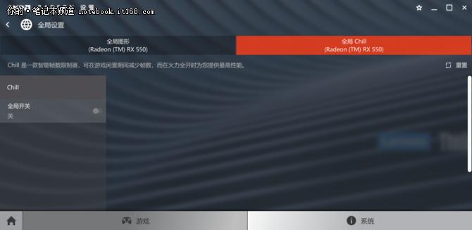 RX550是内敛派野兽!ThinkPad 翼480评测