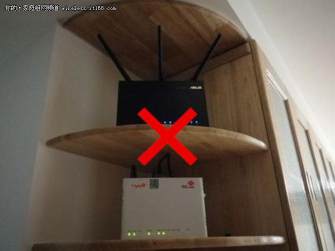 如何放置家庭路由器,从而获得最佳Wi-Fi?