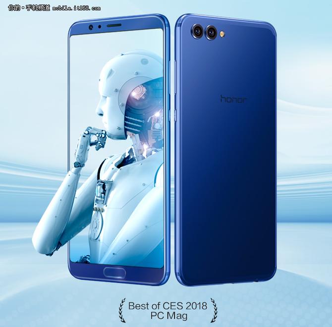 """华为 荣耀V10""""华华手机""""售价低至2650元"""