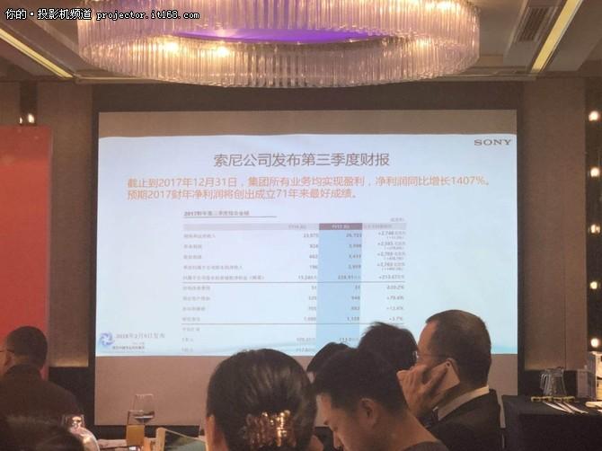 本野桂出任索尼中国专业系统集团总裁