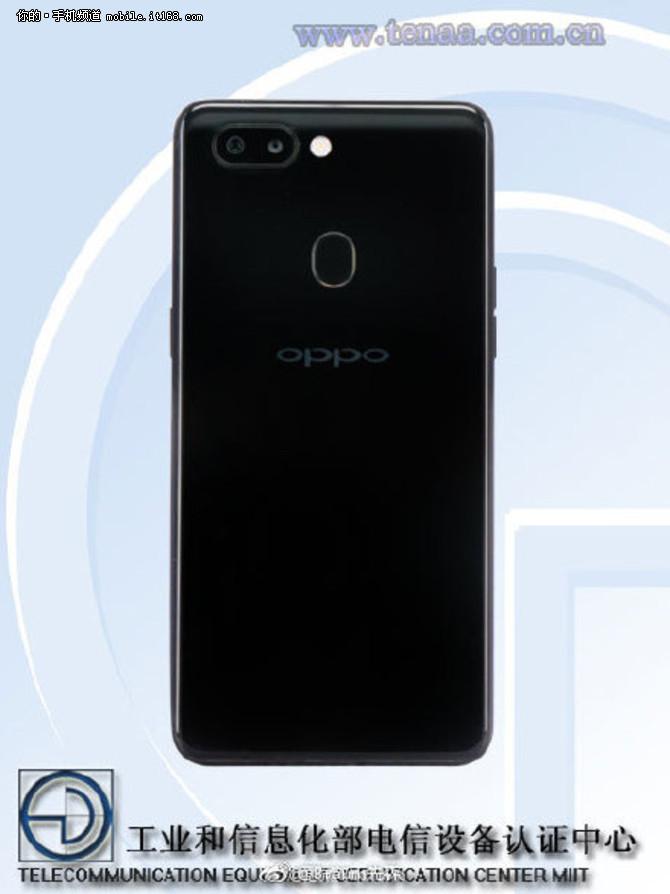 超视野全面屏来了 OPPO新旗舰R15亮相工信部