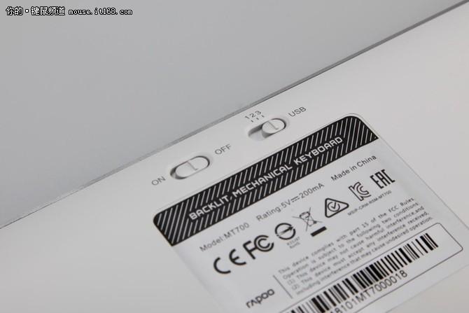 雷柏MT700多模背光机械键盘上市