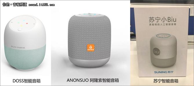 智能大战 李彦宏在AI智能领域自信爆棚