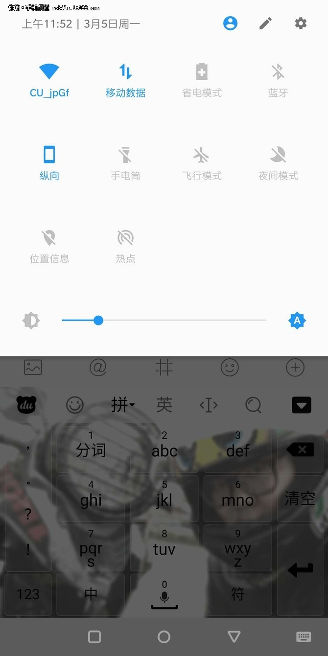 氢OS正式版升至8.0 Oreo 升级全新控制中心