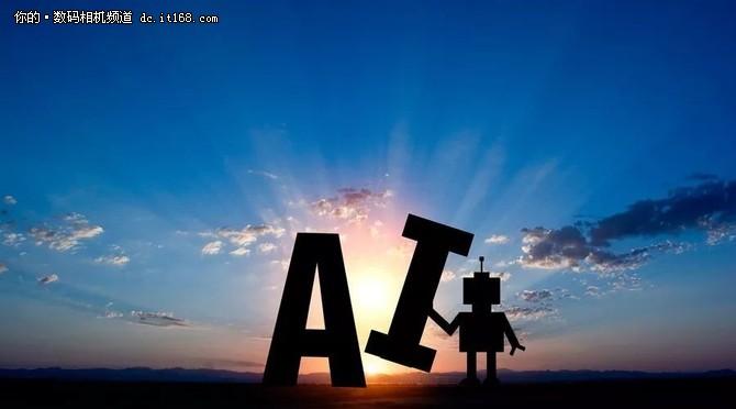 AI芯片元年开启,智能摄像机未来会走向何方