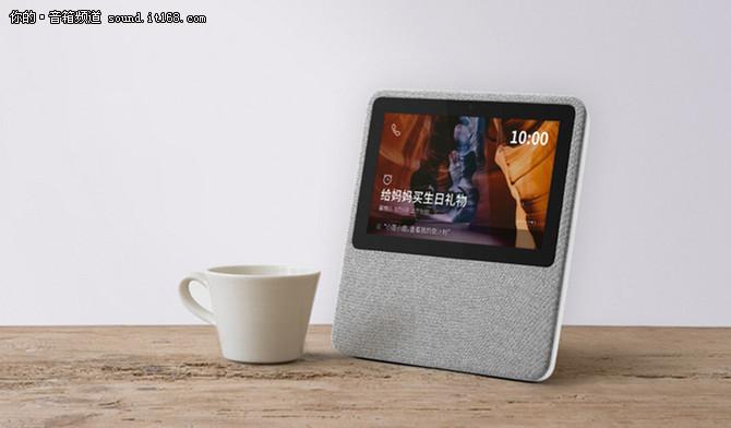 下一个风口?带屏幕的智能音箱逐渐成为主流