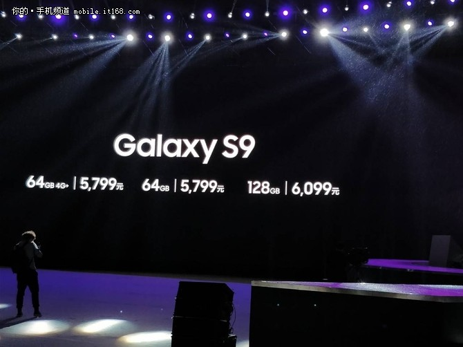 手机拍照新标杆 三星盖乐世S9国行版发布