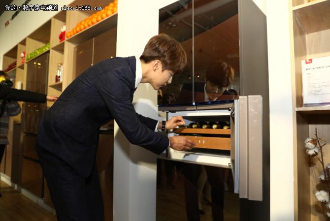 TCL冰箱洗衣机发布双+战略