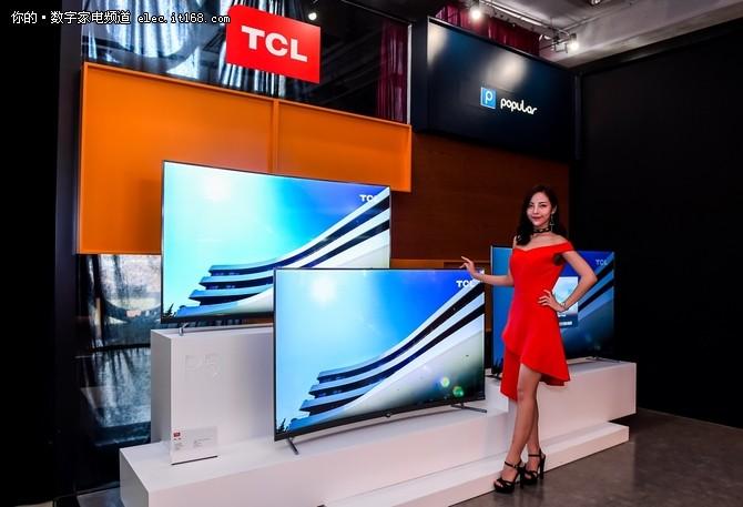 TCL电视X5、C6、P5系列新品上市