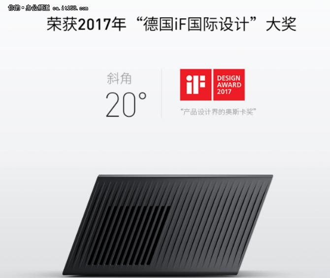 设计前沿 微鲸魔方K1投影机京豆仅售2799元