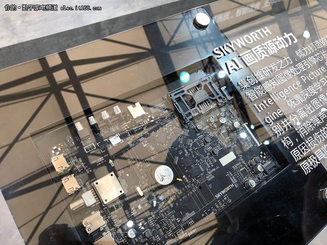 创维携AI芯片+OLED电视旗舰亮相AWE2018