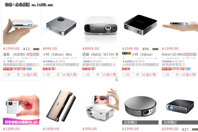 家庭投影温馨体验  家庭微型投影机推荐