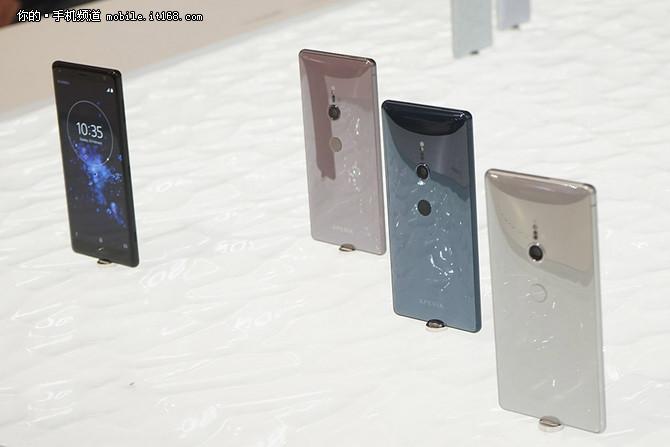 索尼Xperia XZ2国行版将采用6GB内存