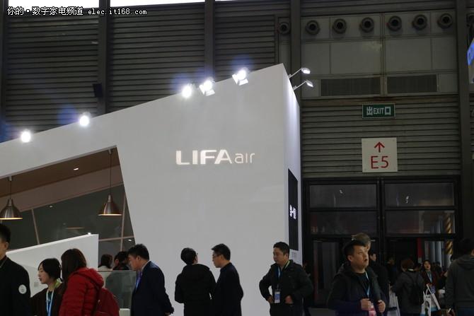 LIFAair新品家用新风亮相AW