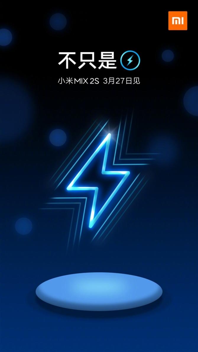 小米MIX 2S官宣支持无线充电:99%的人期待已久