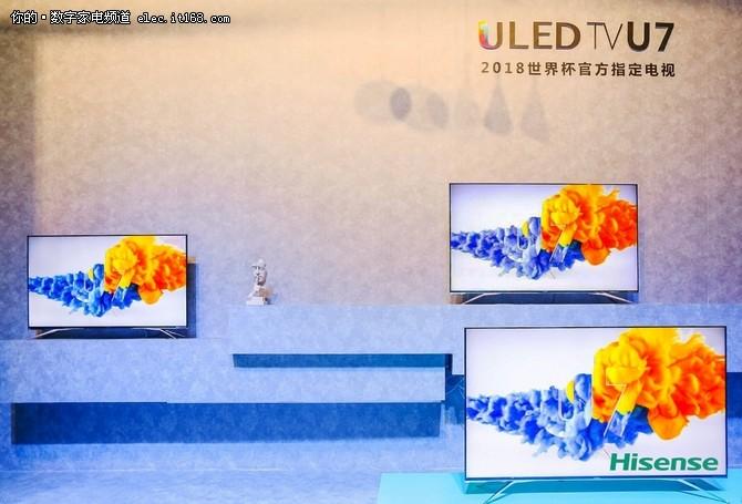 U7系列ULED超画质电视