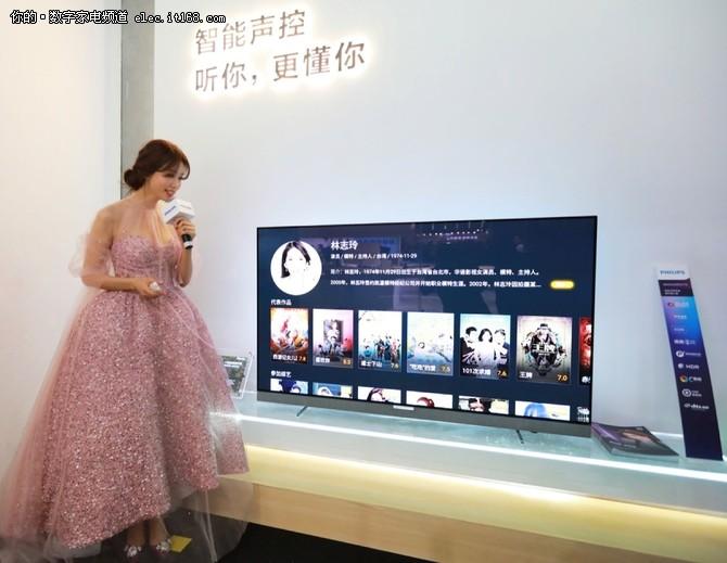 林志玲助阵飞利浦展台 携手推新品屏显