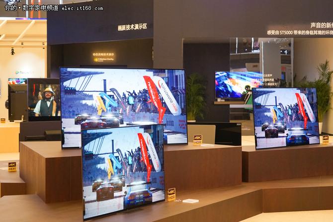 全球首发 索尼OLED电视A8F 15999元起