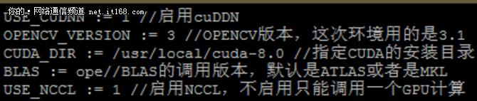 一起做实验 多GPU并行计算训练深度神经网络
