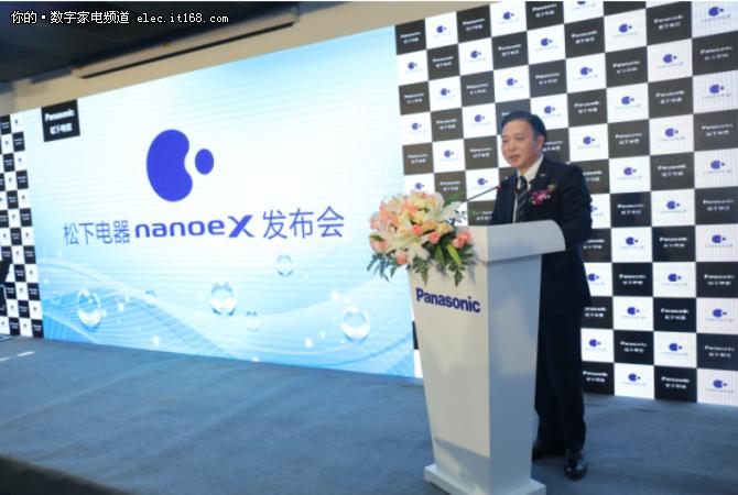 AWE2018松下nanoeX新技术首发