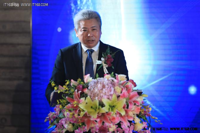 富士通携上海仪电成立合资公司