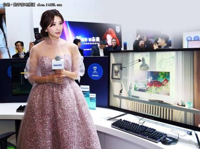 飞利浦携手林志玲于AWE2018推多款新品
