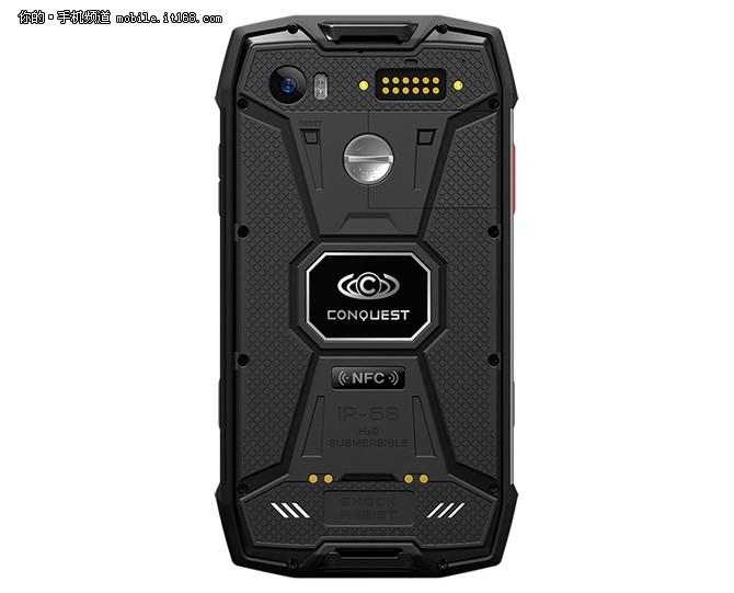 征服 S9 本质安全型防爆手机防爆智能对讲机